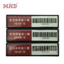 PCB UHF RFID Anit-metal tag