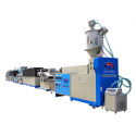 Intelligent Light Weight PP Strapping Band Making Machine1-4