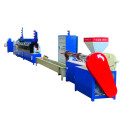 Super-Thin PP Strap Making Machine 1-2