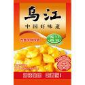 Crisp Flavour Radish