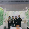 Chunyu Environmental Protection Attended the Hong Kong Exhibition ...