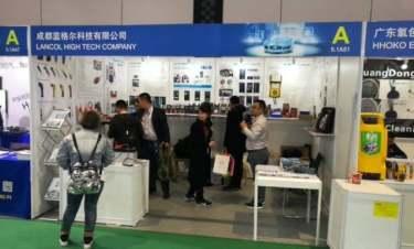 Meet you in Beijing AMR AUTO Maintenance&Repair
