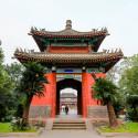 Wu Hou Temple