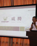 China Sports Facilities Association Technic Exchange Conference was successfully held in Vivaturf