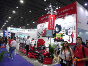Plastics & Rubber Trade Fair (2019 CHINAPLAS)