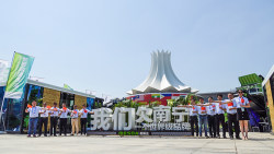 MESDA Shocks in ASEAN Exhibition with New Appearance